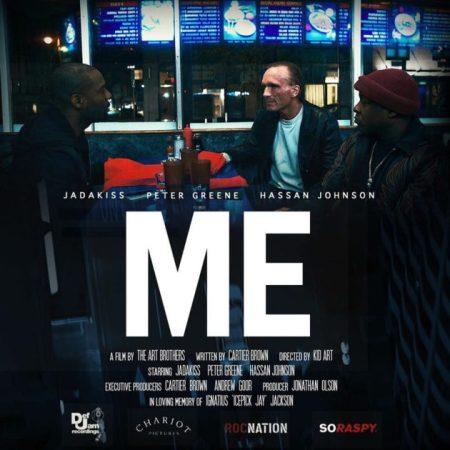 me-short-film-630x630